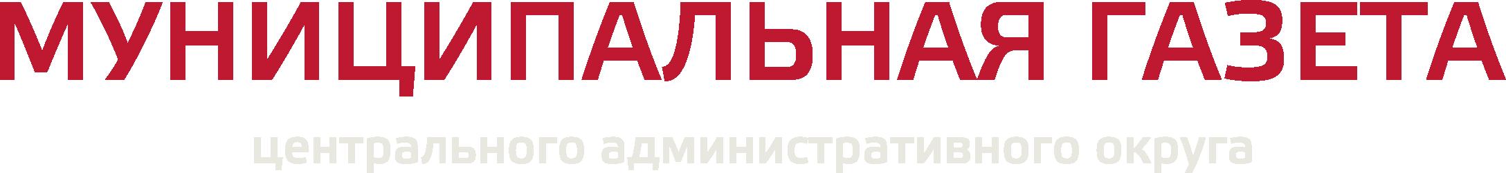 МГЦАО